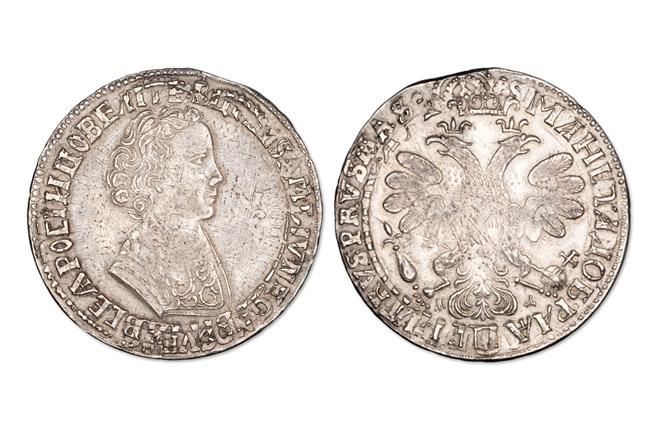2 сантима 1928 года латвия цена